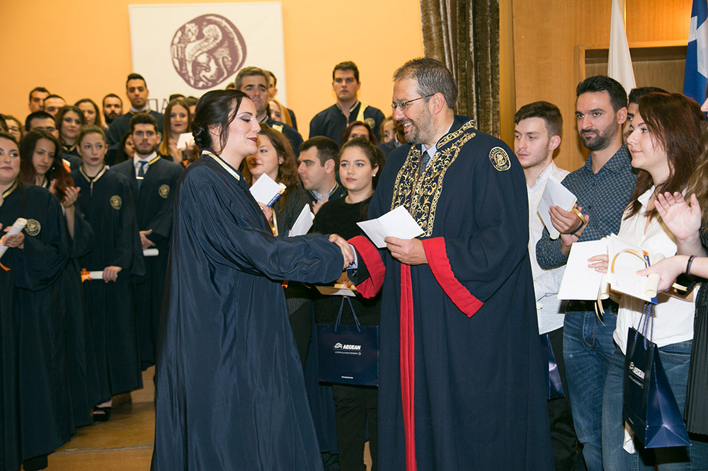 Award Ceremony of University of the Aegean graduate Michaela Bofiliou (2016)