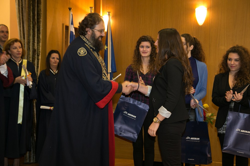 Award Ceremony of University of the Aegean graduate Chrysoula Nicolaidou (2017)