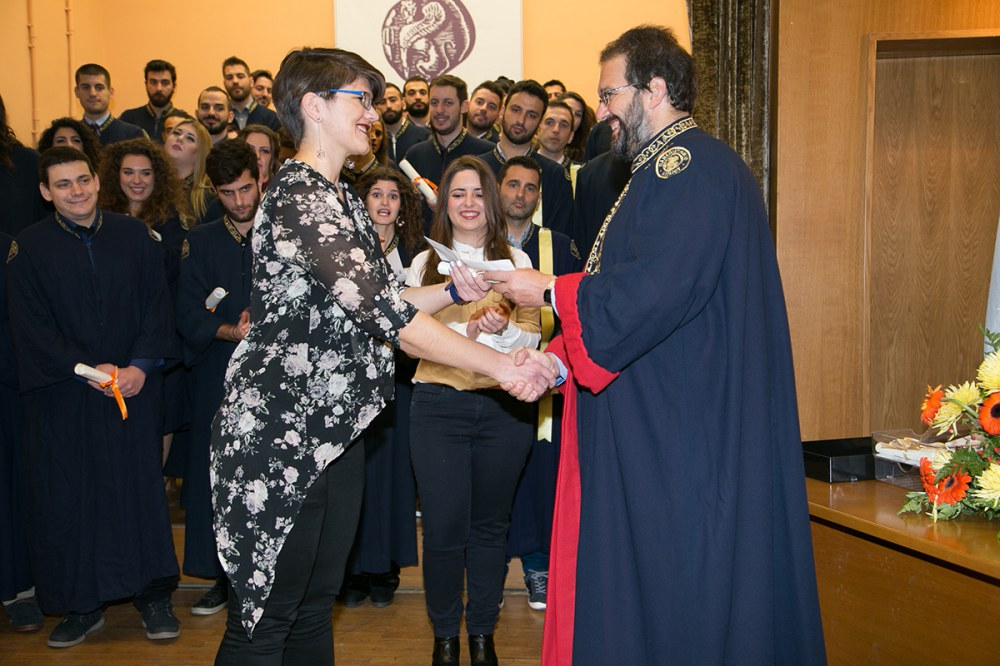 Award Ceremony of University of the Aegean graduate Sotiria Tsirpanli (2016)
